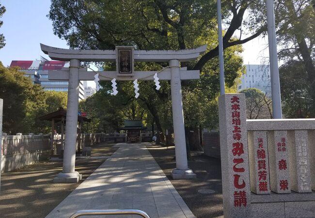 増上寺 熊野神社