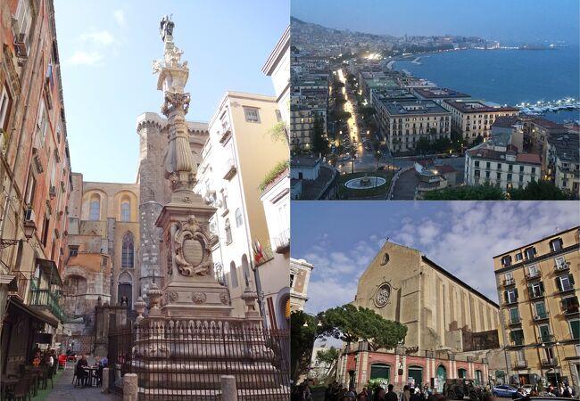 ナポリ歴史地区