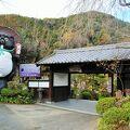 横浜の自宅から車で約1時間、素敵な温泉宿がありました。 リピありです!