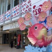 錦糸町駅前のパルコ