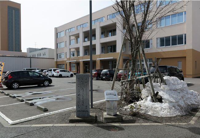 旧釧路停車場の駅舎跡