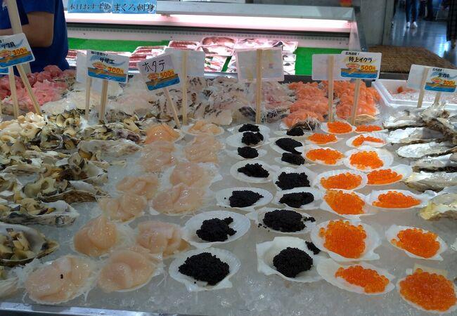 糸満漁業組合おさかなセンター