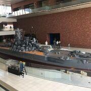 10分の1の大きさの戦艦大和の模型