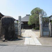 大きな自然石が目印です