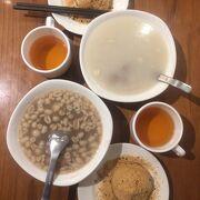双連鹹湯圓