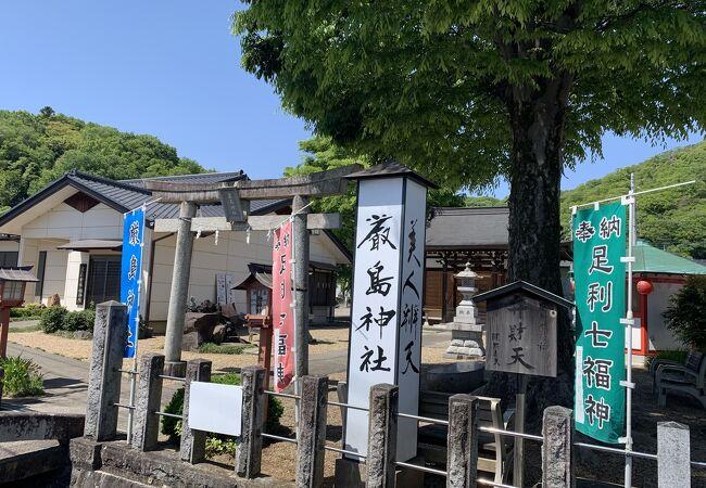 美人弁天 (本城厳島神社)