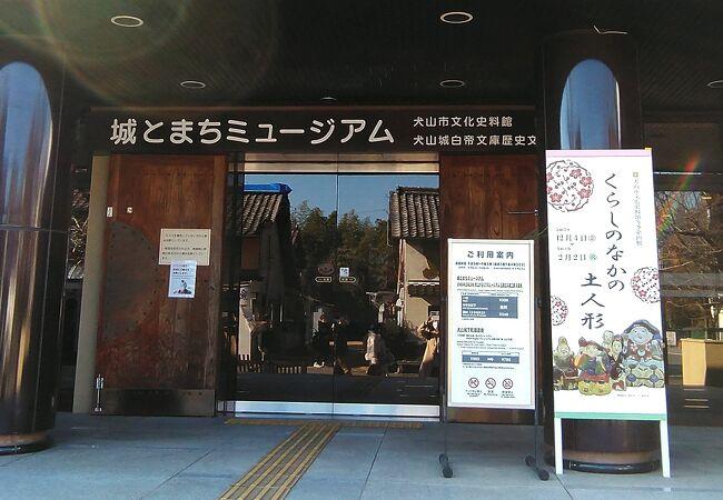 犬山祭のからくりを展示