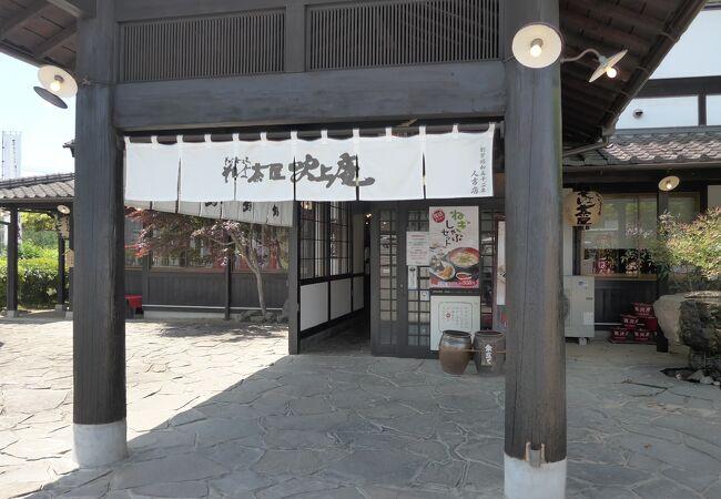 サンロードシティショッピングセンターにある鹿児島の美味しいお蕎麦屋さんでランチしました!!