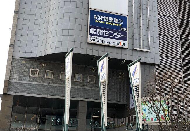 岡山の高層ビル!