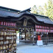 杜の都仙台の総鎮守として奉られている大崎八幡宮