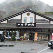 萩城の近くのお土産店