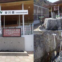 谷川岳パーキングエリア(下り線) フードコート