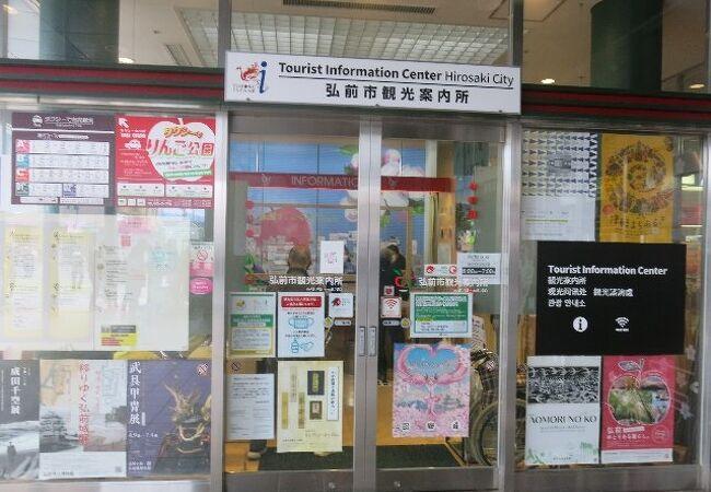 JR弘前駅1階