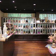 お店の右側が九州逸品倶楽部