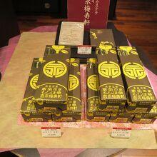 受注生産の長崎「梅寿軒」のカステラ、買えるんですね