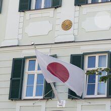 日本大使館(ブラチスラヴァ)