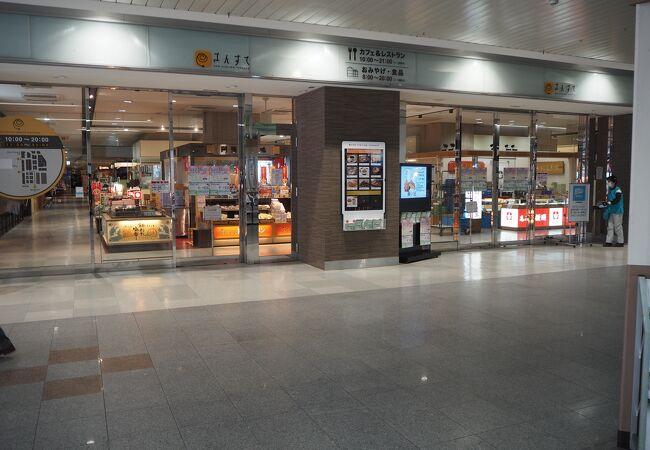 駅ビルの商業施設