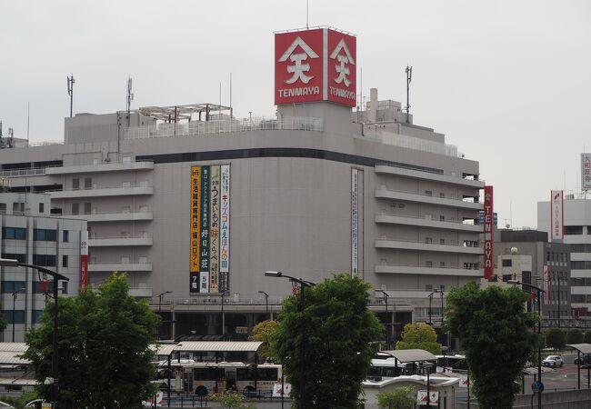 福山駅かすぐ