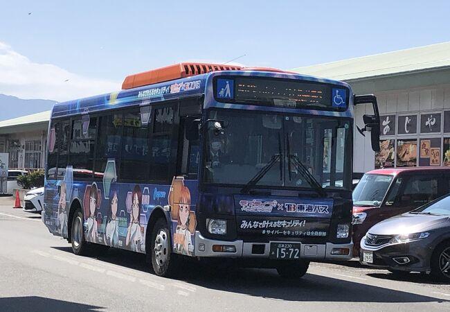 路線バス (東海バスオレンジシャトル)