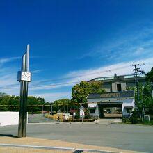 旧黒田藩蔵屋敷長屋門 (天王寺公園)
