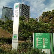 にぎわいのある公園