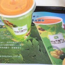 台北牛乳大王 (南京店)