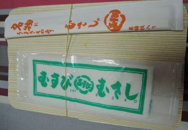 むすび むさし 新幹線店(銘品館)