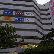 沖縄唯一の百貨店