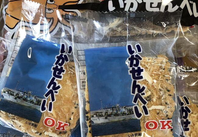 オーケー製菓