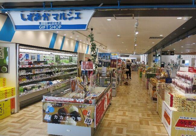 しずおかマルシェ 富士山静岡空港店