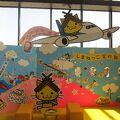 島根西部の空港