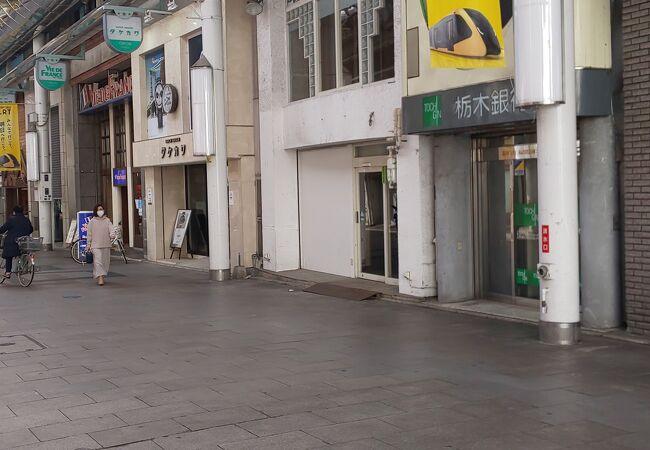 オリオン通り商店街