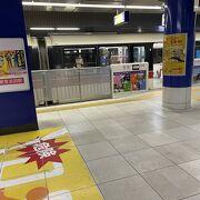 都心から羽田空港