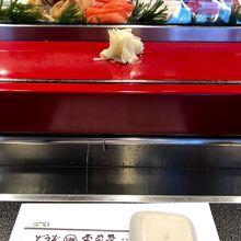 寿司栄 総曲輪店