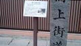 長崎浦上街道