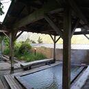 七里川硫黄温泉