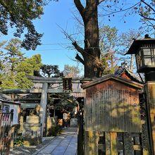白雲神社 (京都御苑内)