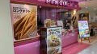 ピンクドット 東京タワー店