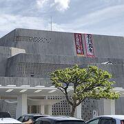 いろいろな沖縄を学べます