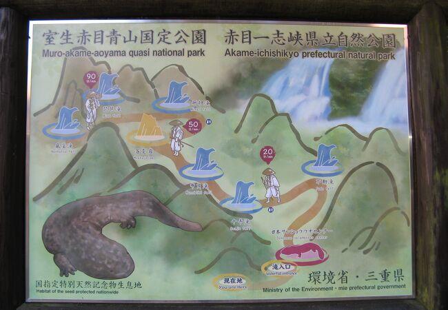 室生赤目青山国定公園