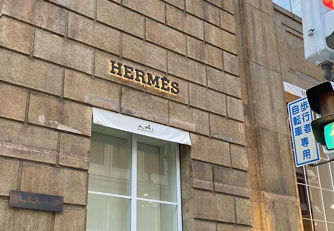 HERMES (神戸大丸店)