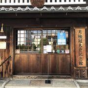 日本酒が三種類試飲できます。