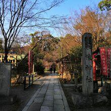 宗像神社 (京都御苑内)
