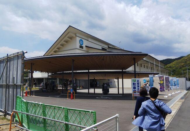 足摺海洋館 SATOUMI