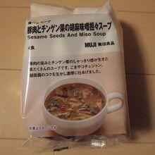 無印良品のゴマみそ坦々スープ