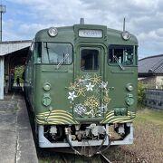 山陰線の観光列車