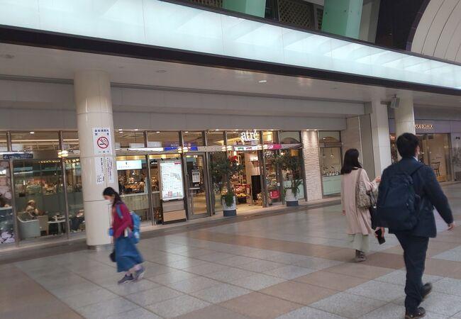 川崎 アトレ