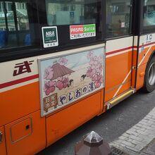 路線バス (東武バス日光)