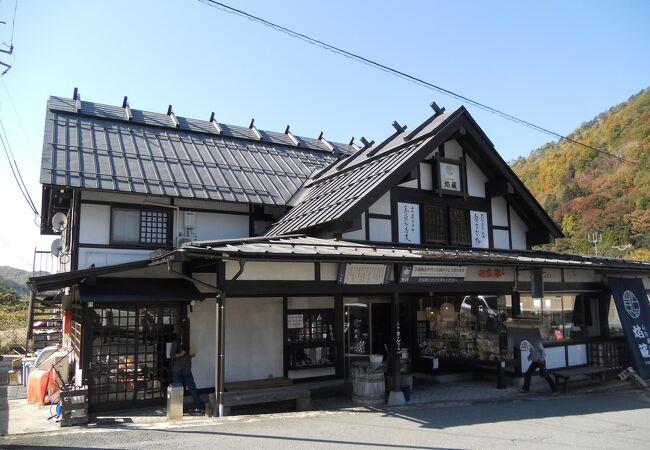焔蔵 山寺店