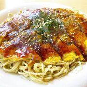 One of the best okonomiyaki restaurants in Fukuyama city